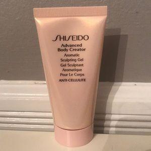 shiseido advances body creator
